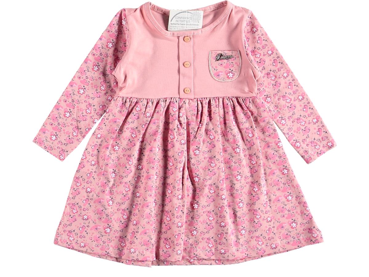 Платье розовое1 2/5 лет 309987