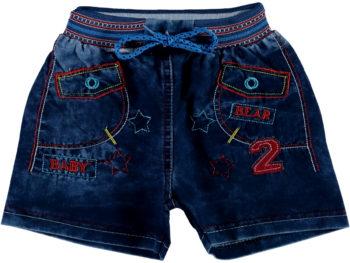 Шорты джинсовые 5/8 лет 322735